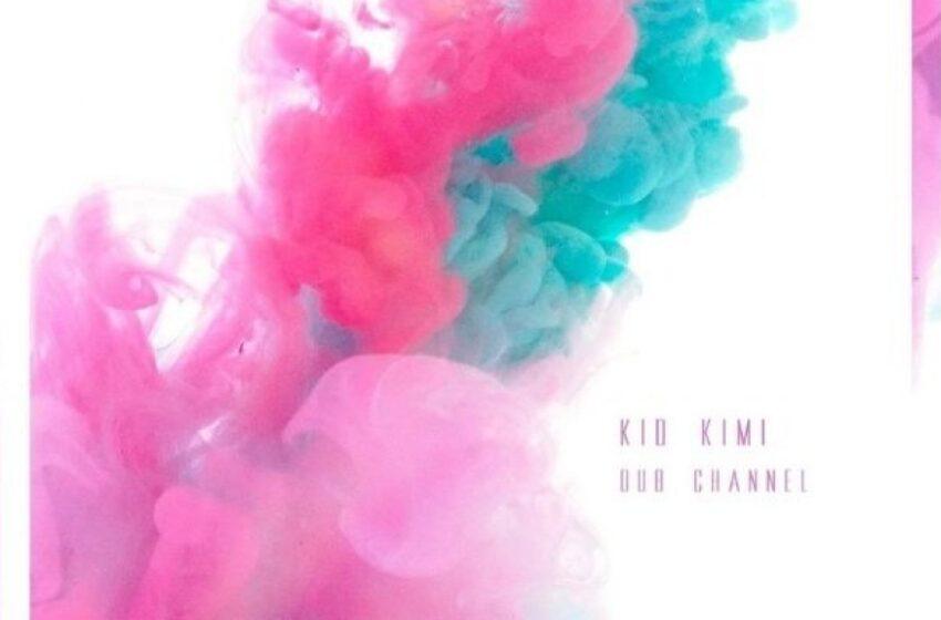 Kid Kimi objavio prvo izdanje!